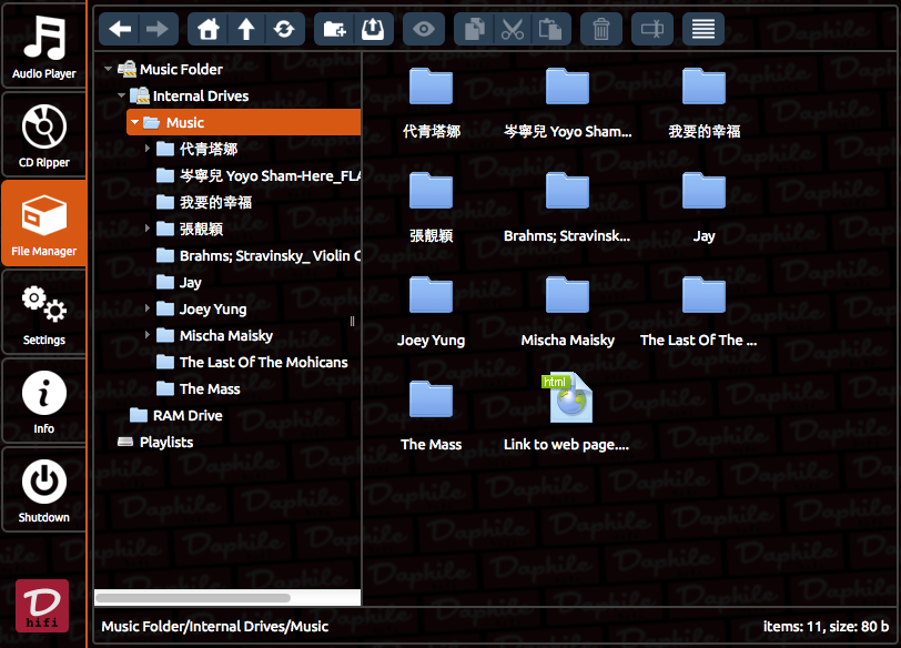 Daphile file manager
